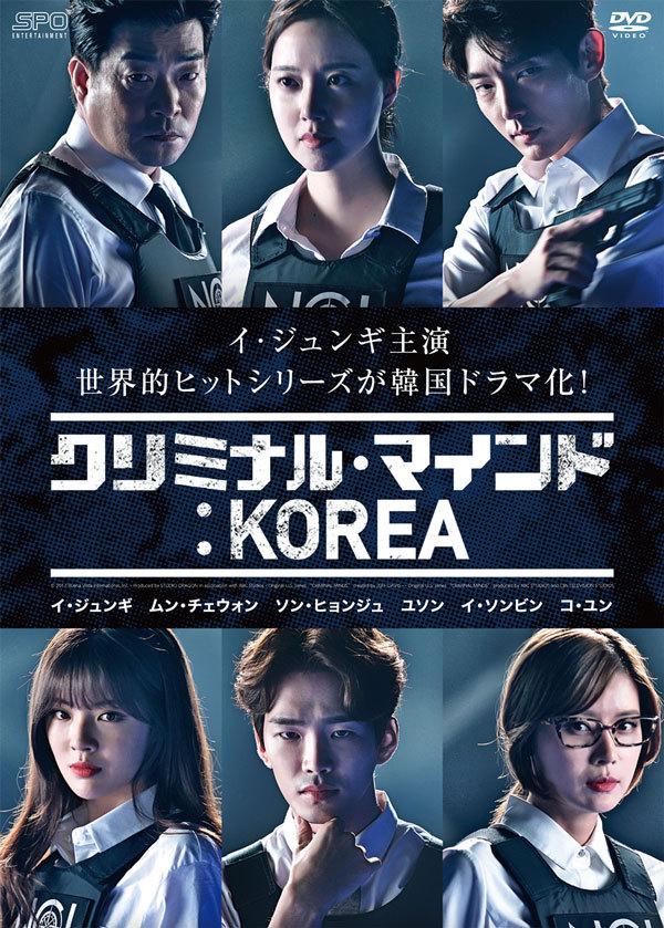 韓国ドラマセレクション2018 in ...
